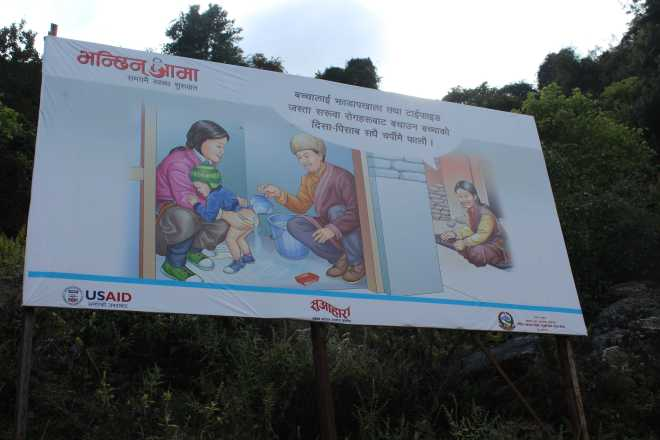 Annapurna 3 - 13