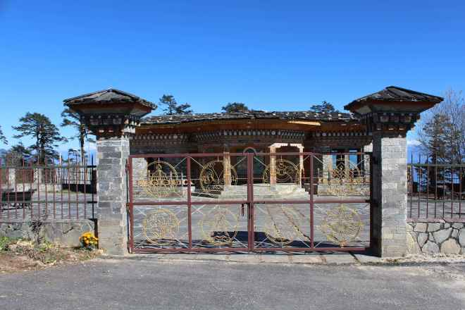 Bhutan, Nov 21 - 13