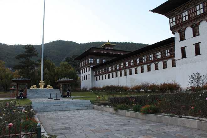 Bhutan - 7