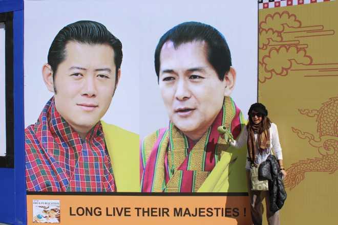 Bhutan, Nov 24 - 7