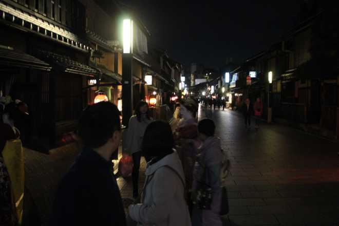 Kyoto 1, Gion - 1