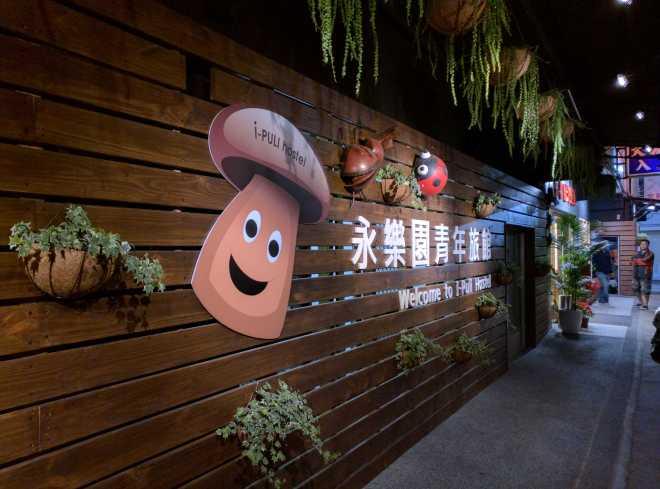 Taiwan 1, Nantou - 1