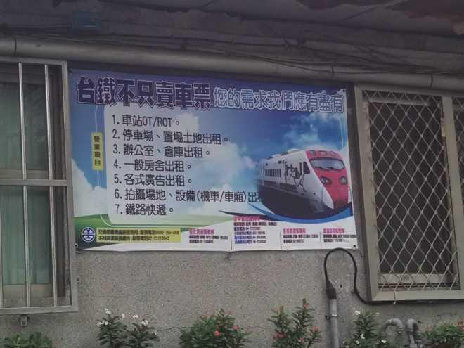Taiwan 2, Taipei - 1