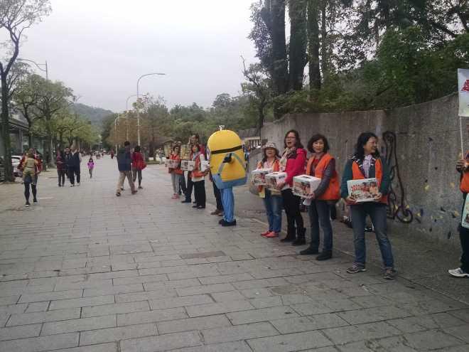 Taiwan 2, Taipei - 17