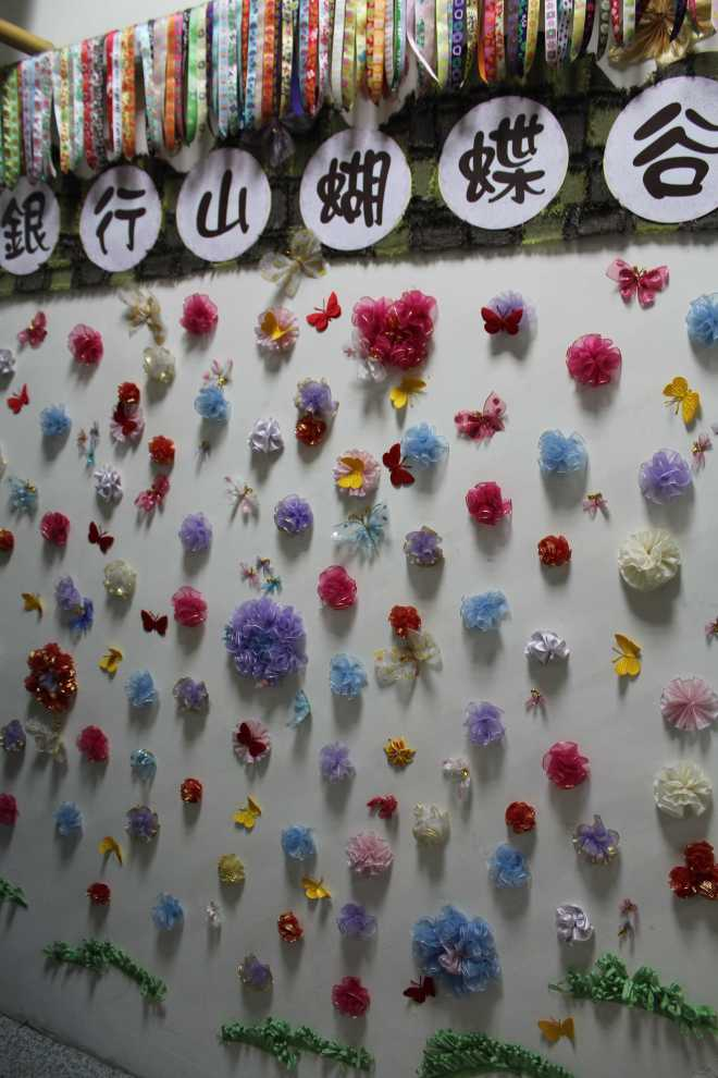 Taiwan 1, Lukang - 18