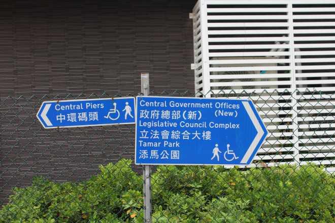 Hong Kong - 19