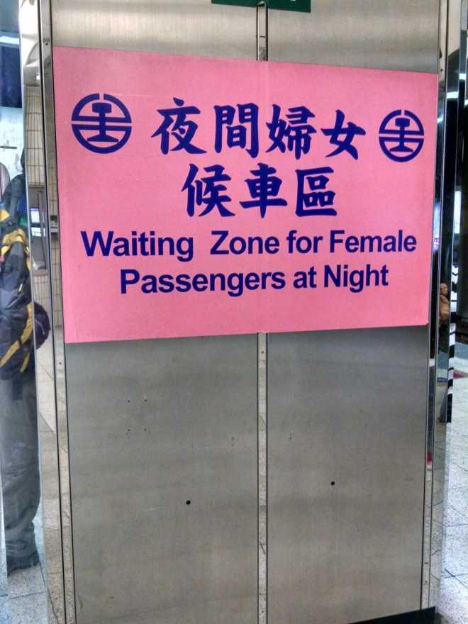Taiwan 2, Taipei - 19