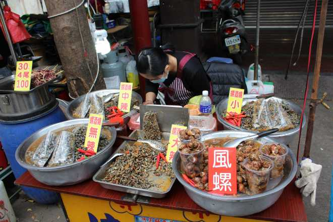 Taiwan 1, Lukang - 2