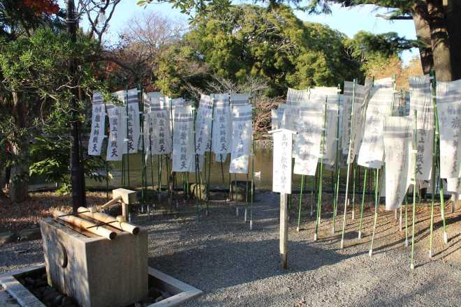 Kamakura - 22