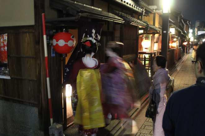 Kyoto 1, Gion - 2