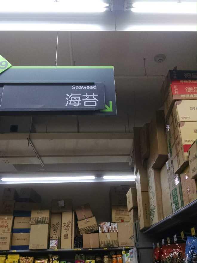 Taiwan 2, Taipei - 3