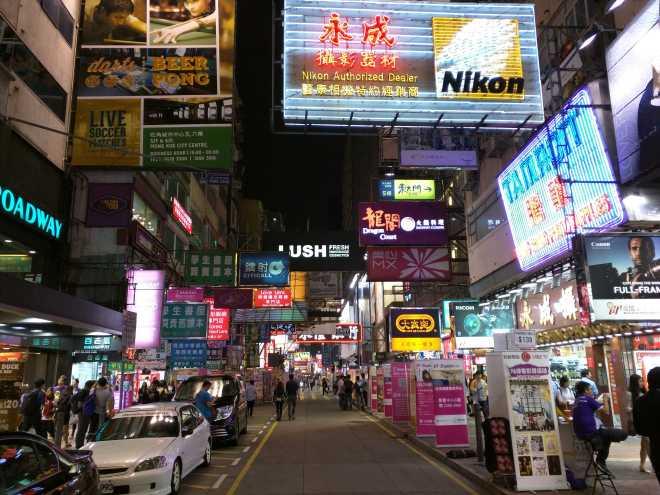 Hong Kong - 39