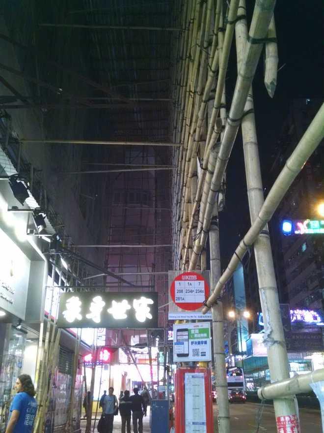 Hong Kong - 40