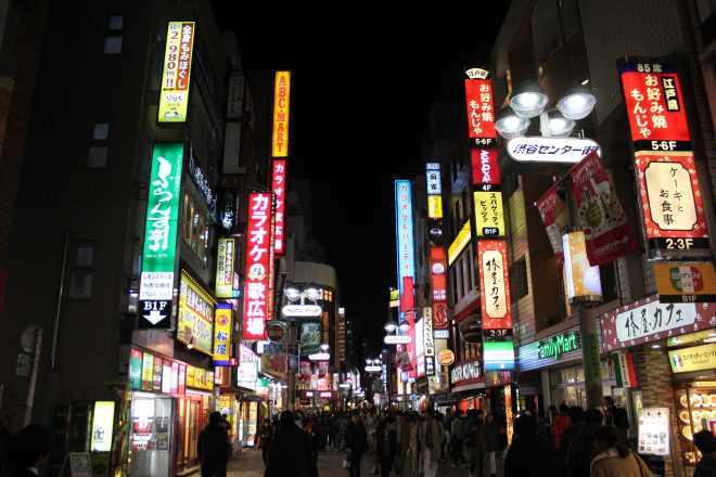 Tokyo 1 - 48