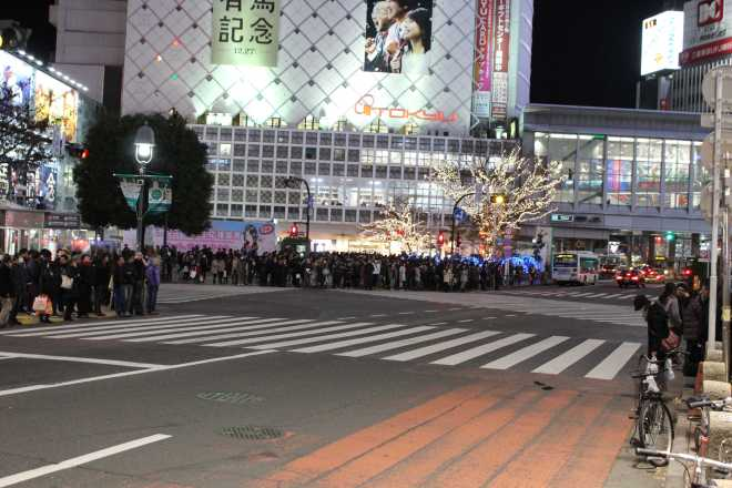 Tokyo 1 - 49