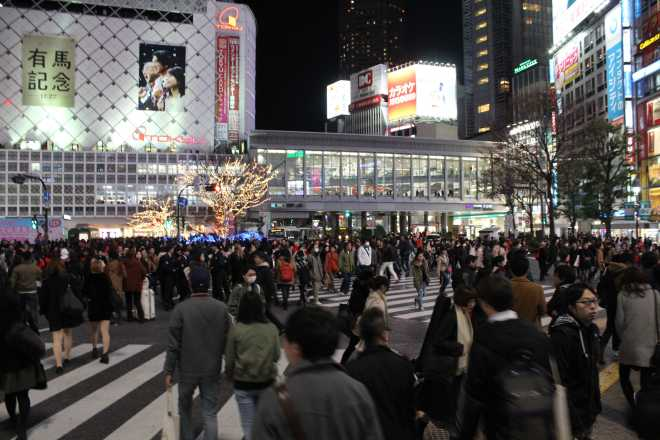 Tokyo 1 - 50
