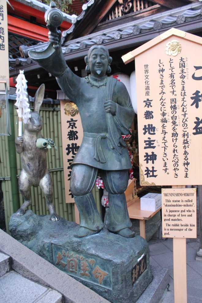 Kyoto 1, Kiyomizu-dera - 5