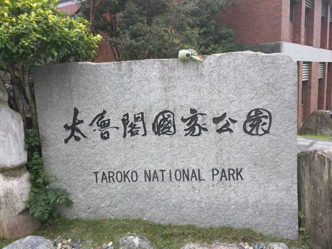 Taiwan 4, Hualien - 6