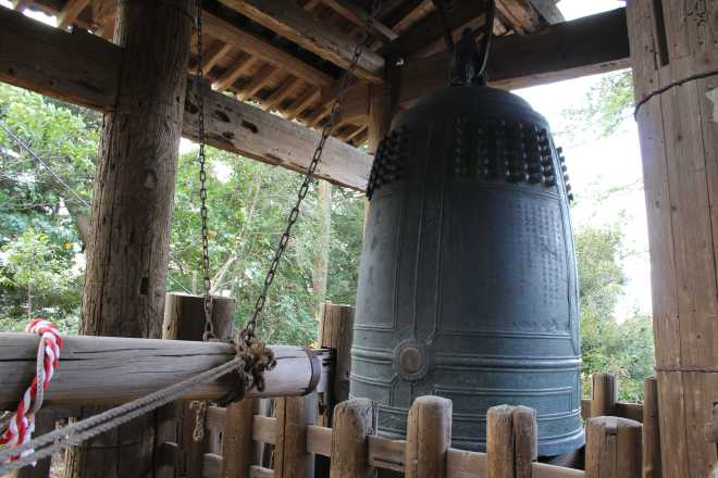 Kamakura - 8