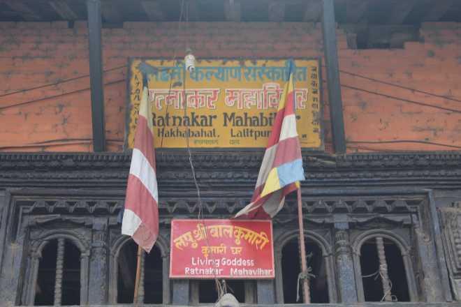 Kathmandu 1, Patan - 10