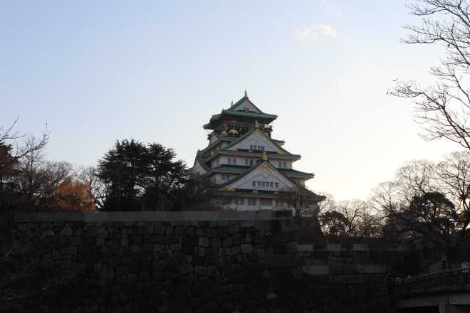 Kyoto, Part 2, Osaka - 11