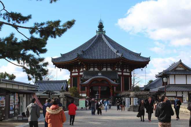 Kyoto, Part 2, Nara - 1