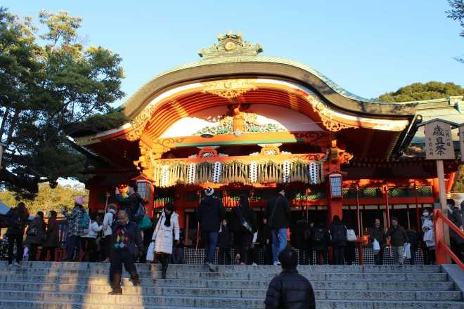 Kyoto, Part 2, Fushimi-inari tashi - 1
