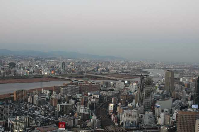 Kyoto, Part 2, Osaka - 15