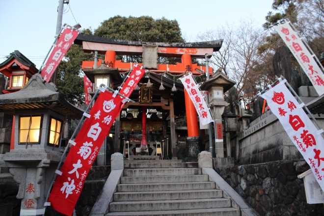 Kyoto, Part 2, Fushimi-inari tashi - 15