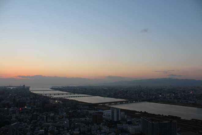 Kyoto, Part 2, Osaka - 16