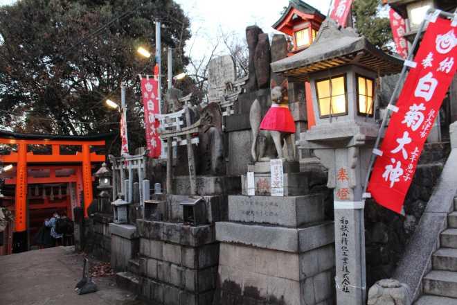 Kyoto, Part 2, Fushimi-inari tashi - 16