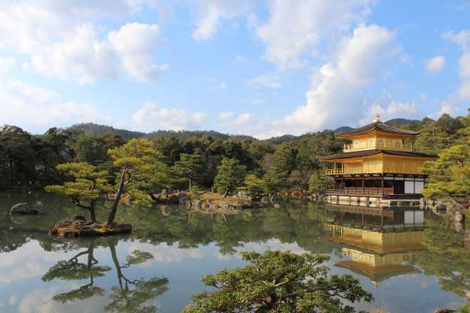 Kyoto, Part 2, Kinkaku-ji - 1