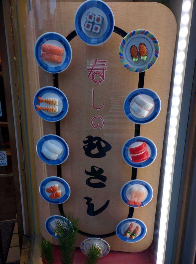 Kyoto, Part 2, NYE - 1