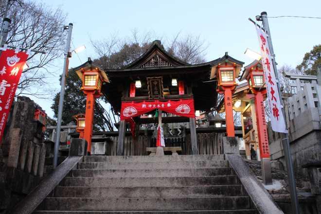 Kyoto, Part 2, Fushimi-inari tashi - 18