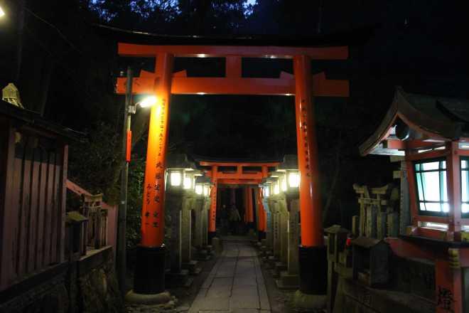 Kyoto, Part 2, Fushimi-inari tashi - 20