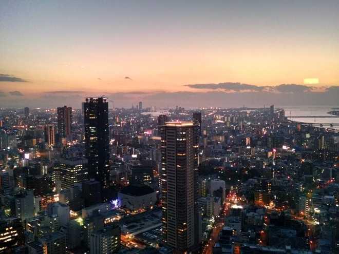 Kyoto, Part 2, Osaka - 21