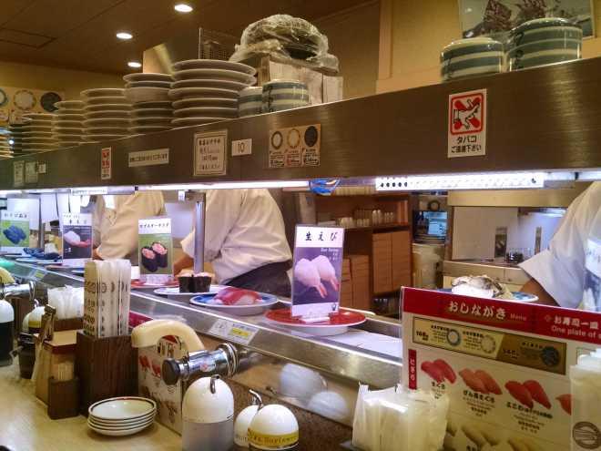 Kyoto, Part 2, NYE - 2