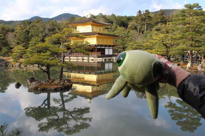 Kyoto, Part 2, Kinkaku-ji - 4