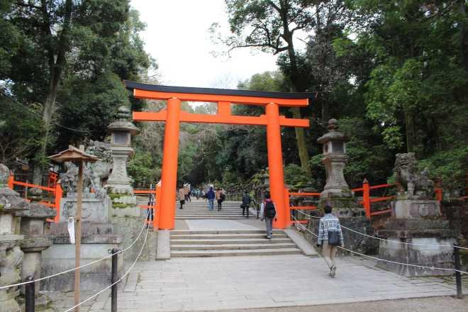 Kyoto, Part 2, Nara - 5