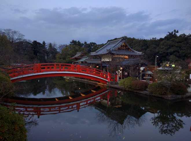 Kyoto, Part 2, NYE - 5