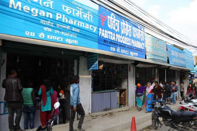 Kathmandu 1, Thamel - 6