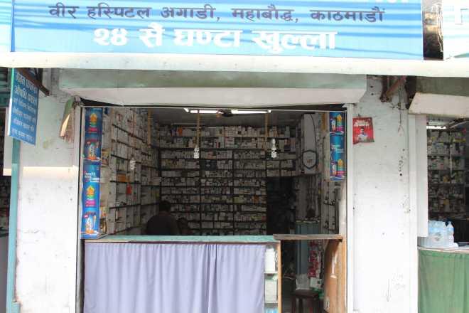 Kathmandu 1, Thamel - 7