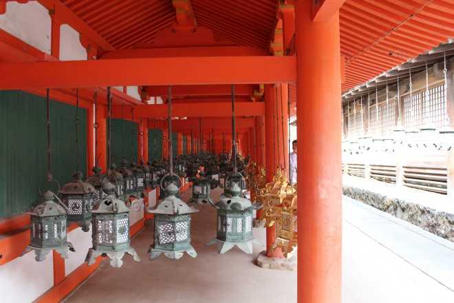 Kyoto, Part 2, Nara - 7