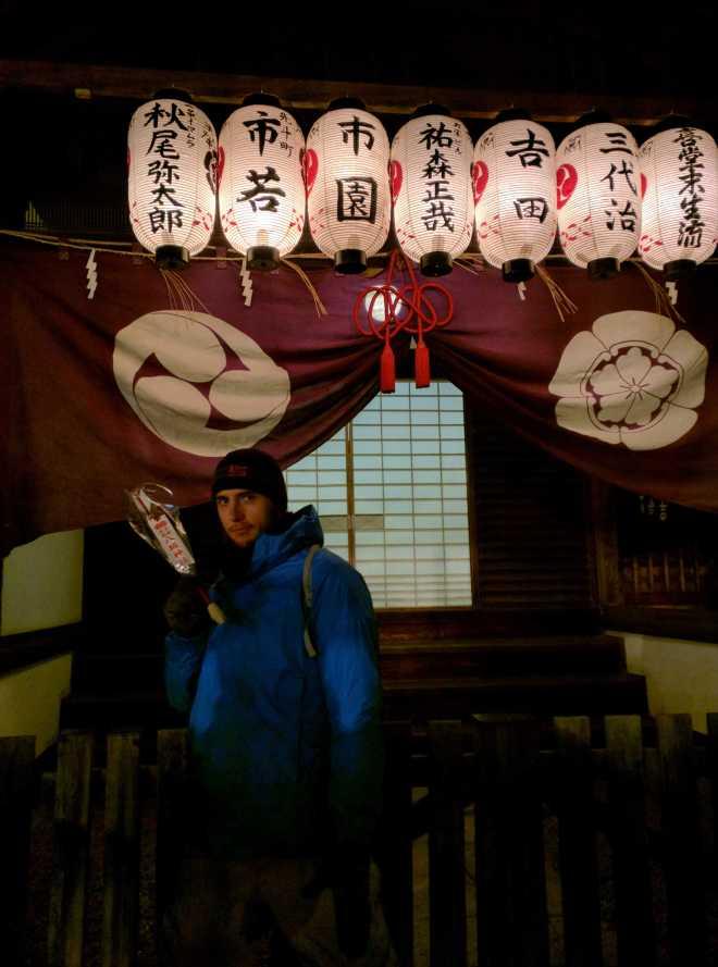 Kyoto, Part 2, NYE - 7