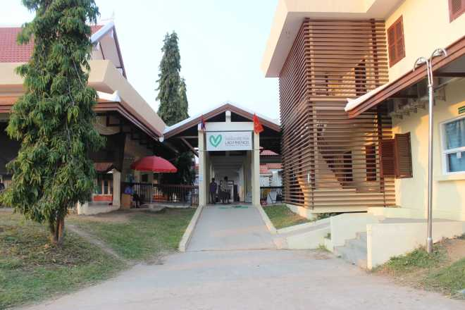 Luang Prabang, Children's Hospital - 2