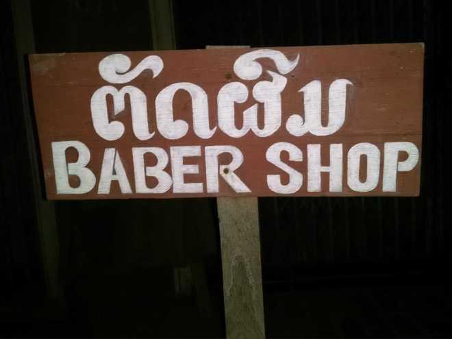 Luang Prabang, Old Town 1 - 3