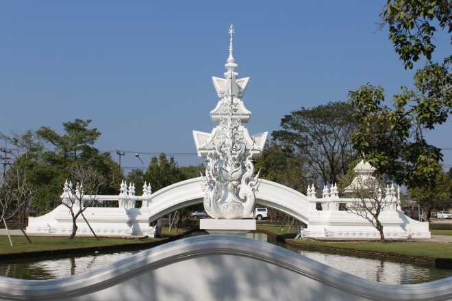 Chiang Rai - 9