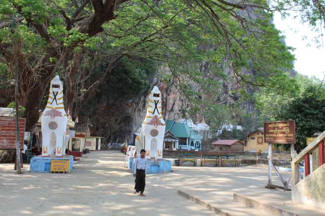 Hpa-An, 1st Cave - 2