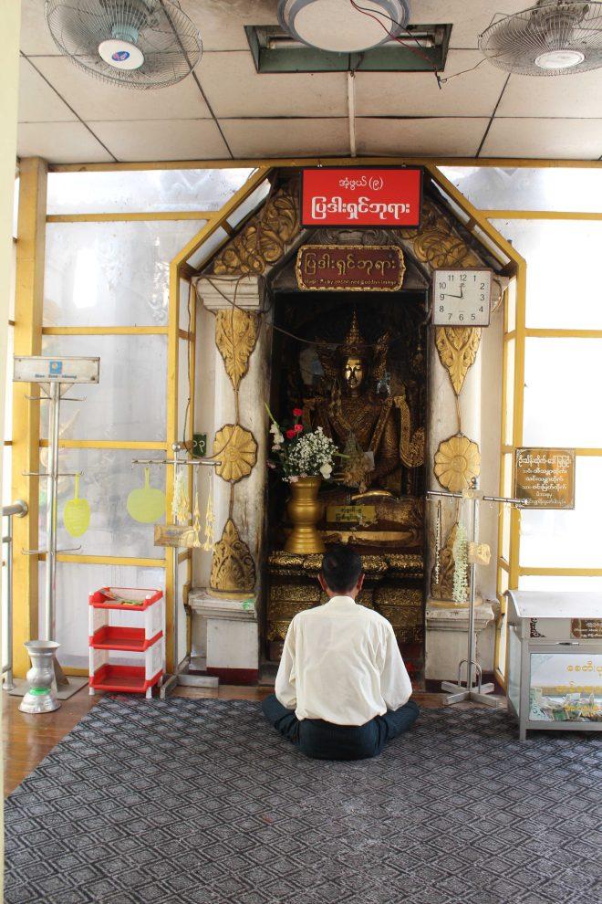 Yangon, Shwedagon Pagoda - 5