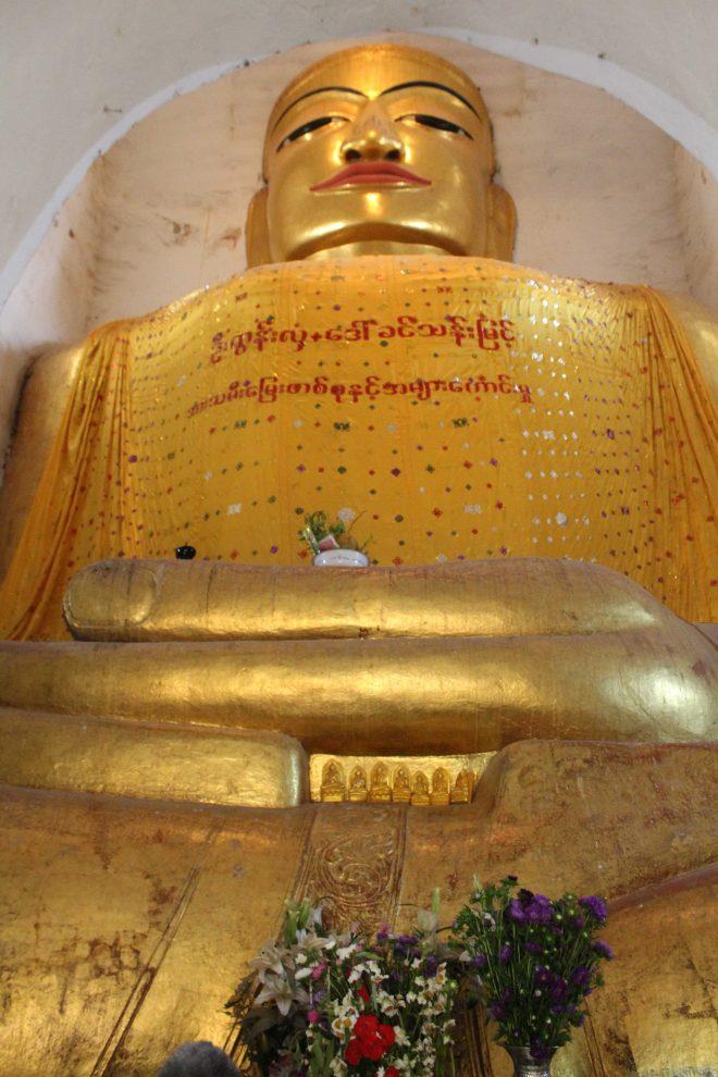 Bagan, Day 1 - 47